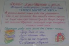 IMG_9925