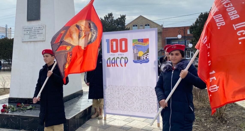 """МКУ """"Управление Образования"""" ГО """"город Кизилюрт"""""""